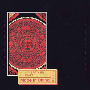Made In China (Special Edition)