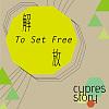 Cypresstory - To Set Free 解放 (Original Mix)