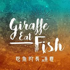 Giraffe Eat Fish - DEMO playlist