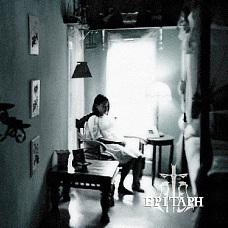 落幕表述樂團/Epitaph首張同名EP