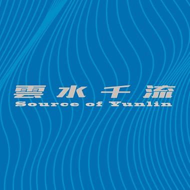 氣曝塔-中文