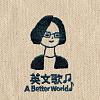 A Better World(Love & Peace Remix)
