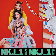 NKJ_1