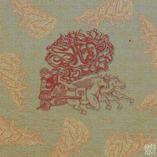 Sheep & Horses EP