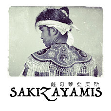 SKIZAYAMIS