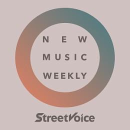 【StreetVoice新歌週報】June vol.5