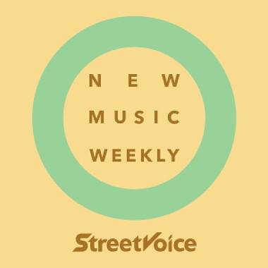 【StreetVoice新歌週報】Aug vol.1