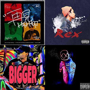 Hip hop list