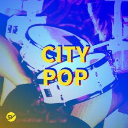 City-Pop浪潮,復古最帥!