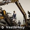 Up Next 街下來:Vast & Hazy