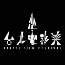2020台北電影獎最佳配樂入圍作品