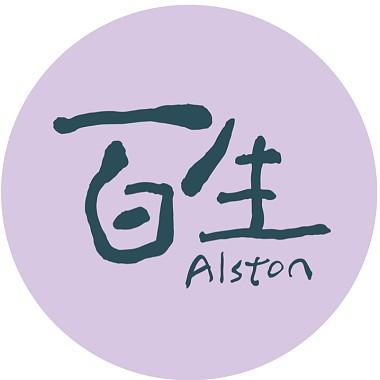 Alston-百生