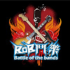 Battle Of the Bands 鬥樂