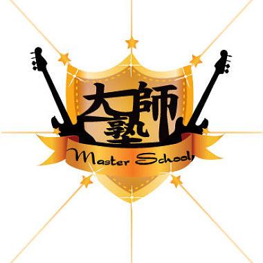 嘲催大師Mastermock-Feat me intro