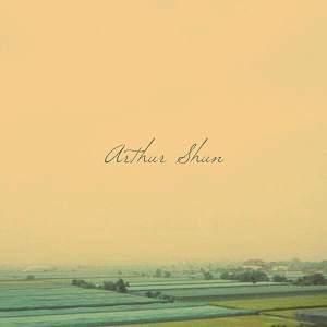 林于舜 Arthur Shun - Don't go away (Demo version)