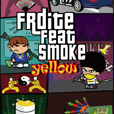 Yellow ft. SMOKE(prod. by PREMISE On The BEAT)