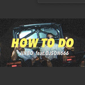 JINBO-【HOW TO DO】feat.DJSON666