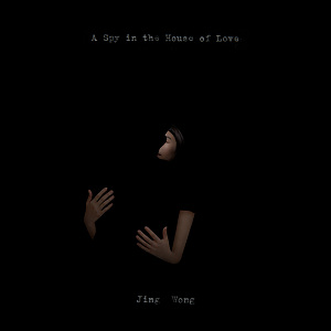 03 A Spy in the House of Love