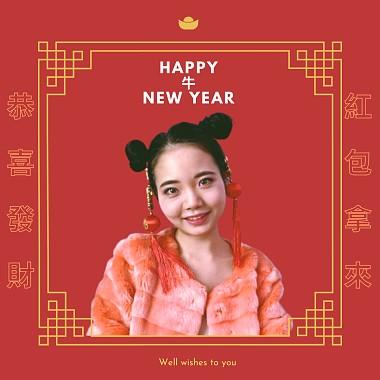 Happy牛year