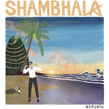 Chapter6  【Shambhala 香巴拉】