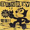 Denrey