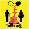 Warren Z - 上了癮