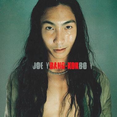 Joey boy - Bangkok -02- กะหล่ำปลี Chou Chou