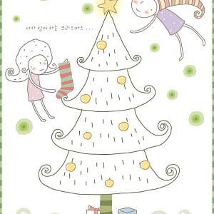 聖誕樹下的承諾