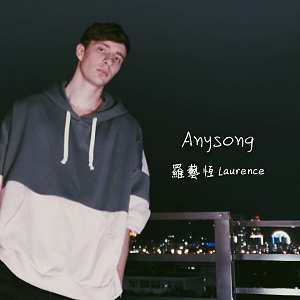 ZICO(지코) _ Any song(아무노래) COVER BY Laurence