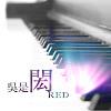 鋼琴即興*2