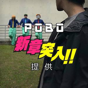 Super Sentai - by pobo