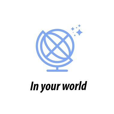 在你的世界