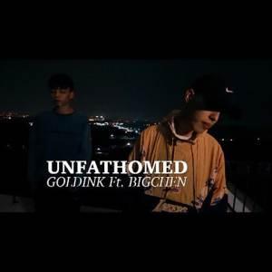 GOLDINK feat. 大成BIGCHEN - 猜不透 UNFATHOMED