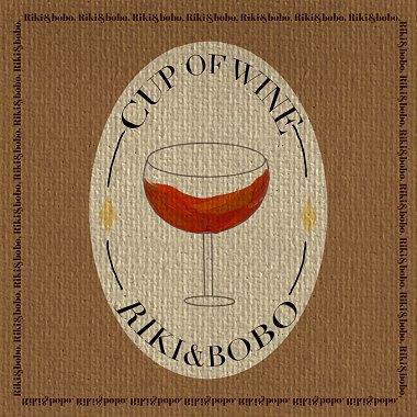 Cup Of Wine(BOBO 版)