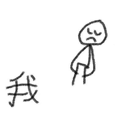 小卒(Prod.ILYAH)