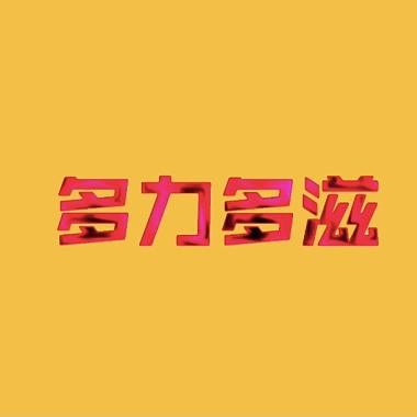 ODfive-多力多滋 Doritos (origin) Hginseng金森、Jaywu吳尚節、Bonpie C
