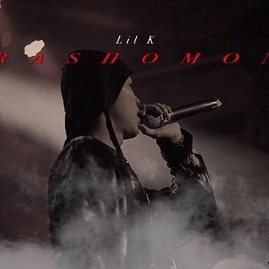 Lil K - 羅生門 RASHOMON (Official Audio)
