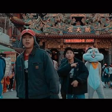 $K3I5N8$ - 嚇阻你 (Official Video)