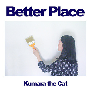 Better Place(Demo)
