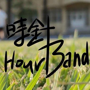 鳳山高中109級畢業歌–時針
