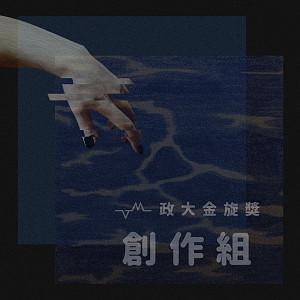 白日夢 Daydreams 💭 Demo