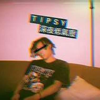 TIPSY - 深夜低氣壓