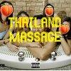 NOODLE LIN - Thailand massage