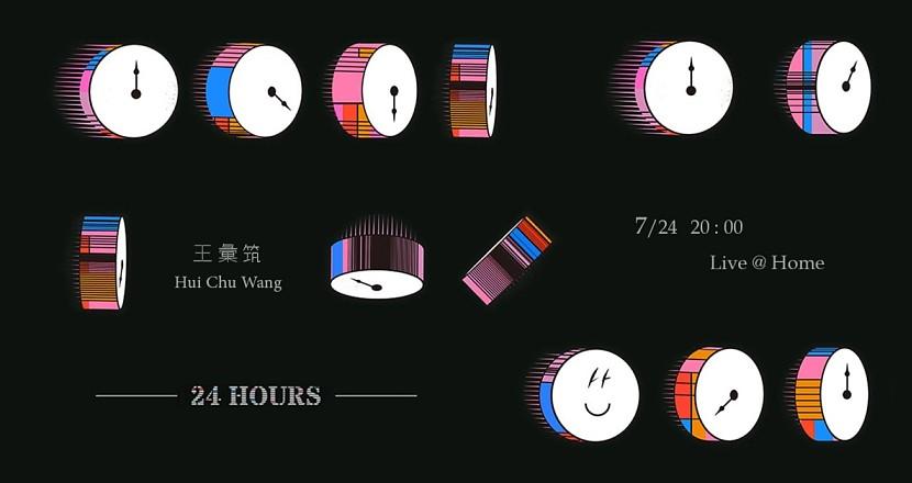 王彙筑 2021《24 Hours》Live@Home